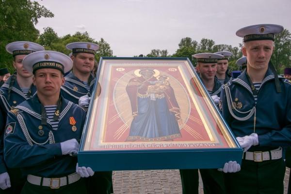 Иоанновские торжества, Кронштадт