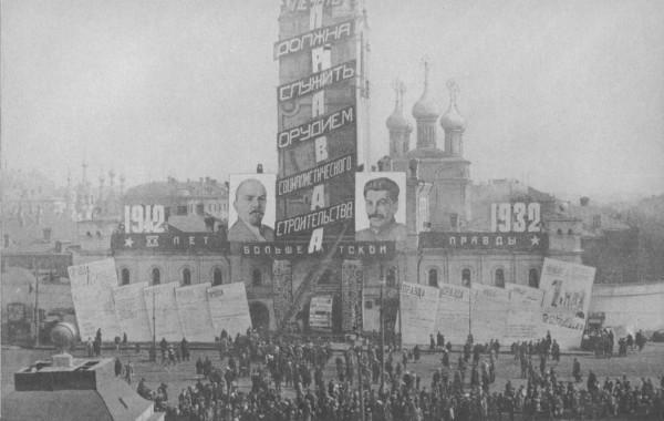 Протоиерей Виктор Потапов: Сталин использовал Церковь, а не возрождал её