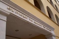 Синод Греческой Церкви просит лидеров Евросоюза помочь Греции