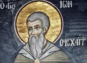 Церковь вспоминает Преподобного Иоанна Психаита, исповедника