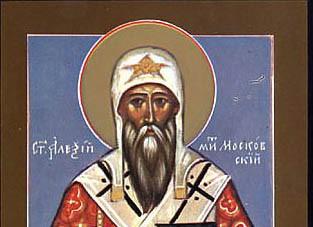 Церковь вспоминает обретение мощей святителя Алексия, митрополита Московского и всея Руси