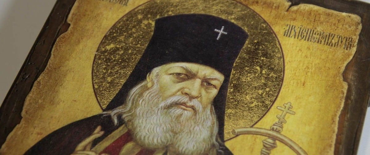 И после смерти — на службе медицины. Современные чудеса святителя Луки Крымского