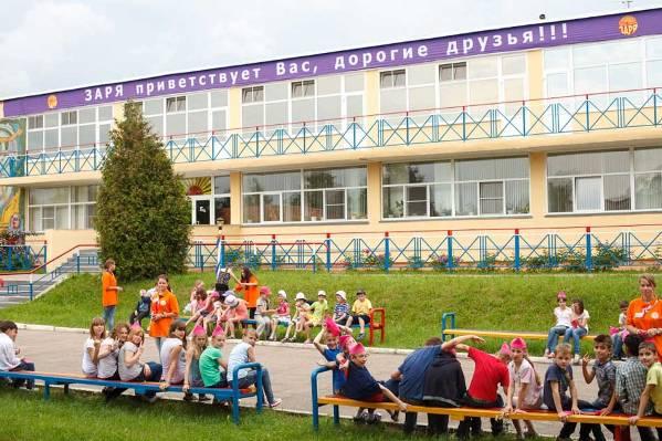 Детей измосковских интернатов непустили вдетский лагерь