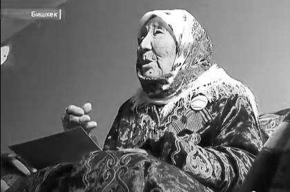 Токтогон Алтыбасарова: Как 16-летняя девочка стала матерью 150-и детей