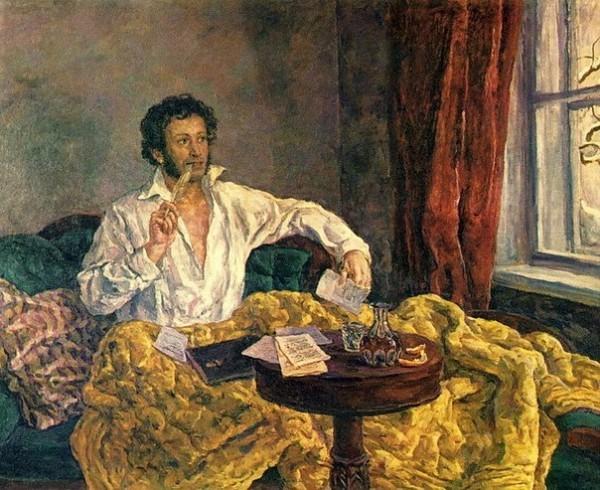 "худ. Петр Кончаловский.   ""Пушкин в Михайловском"""