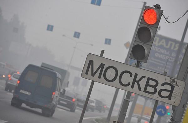 На юго-востоке Москвы вновь был зафиксирован выброс сероводорода