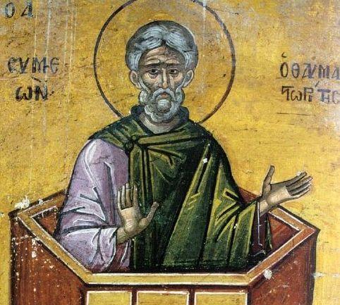 Церковь празднует память преподобного Симеона Столпника, Дивногорца
