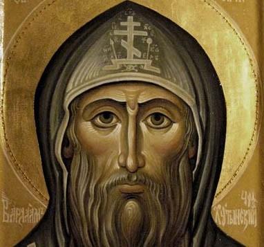 Церковь отмечает память преподобного Варлаама Хутынского