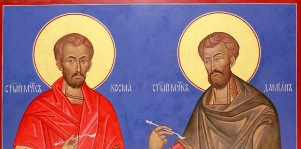 Церковь отмечает память святых Космы и Дамиана в Риме пострадавших
