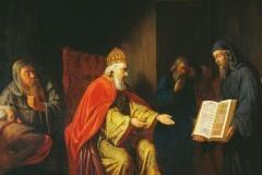 Как князь Владимир судил да рядил