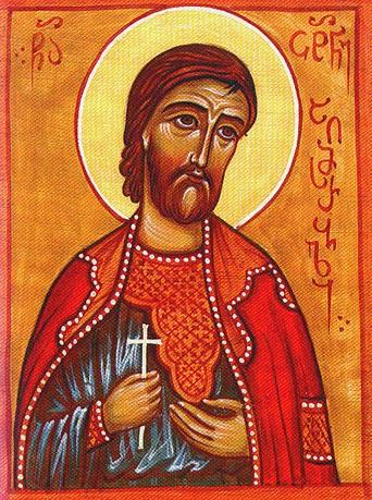 Святой Цотне Дадиани