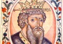 Представители всех Поместных Церквей примут участие в торжествах по случаю 1000-летия преставления равноапостольного князя Владимира