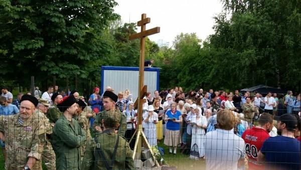 Митинг противников строительства храма на Торфянке начался в Москве