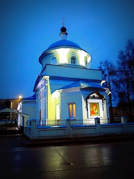 Храм Казанской иконы Божией Матери, где служит отец Димитрий