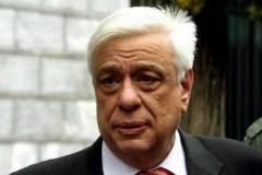 Президент Греции Прокопис Павлопулос: Я призываю всех к единству
