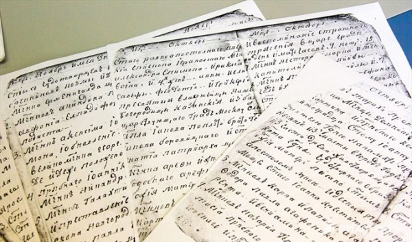 Графологи заявили об идентичности почерков Александра I и старца Феодора Томского