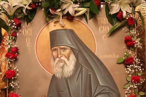 Завтра Церковь впервые отпразднует память преподобного старца Паисия Святогорца