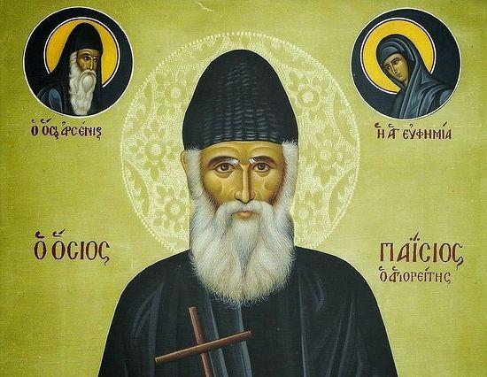 Два чуда старца Паисия Святогорца