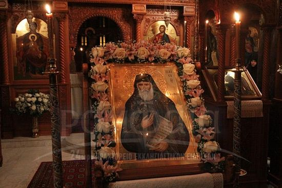 Торжества в честь преподобного Паисия Святогорца в Греции