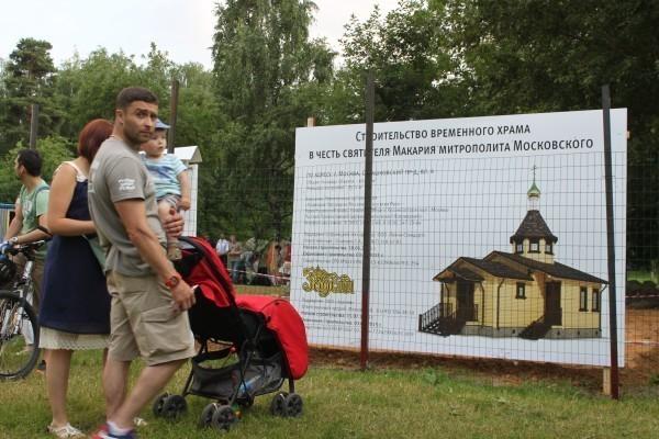 Судебное дело о строительстве храма в парке «Торфянка» прекращено по ходатайству истцов