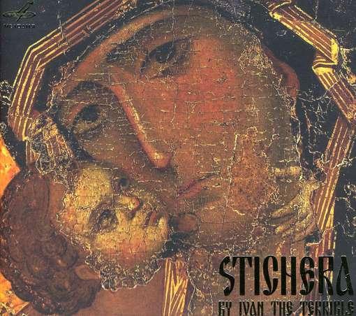 Церковь вспоминает Владимирскую икону Божией Матери