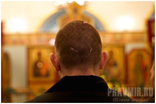 «Один неверный шаг». Записки тюремного священника