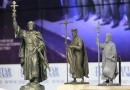Памятник святому Владимиру: 7 вопросов