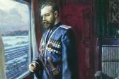 Отречение Николая II – в Госархиве РФ хранится не оригинал?
