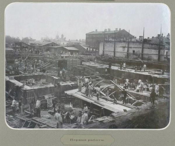 Начало строительства Епархиального дома