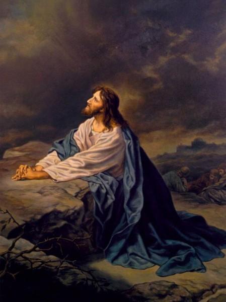 Молитва о чаше
