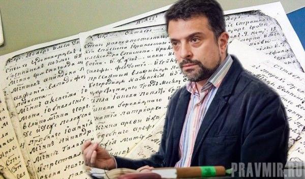 Александр I и старец Федор Кузьмич – есть ли тема для обсуждения?