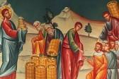 Насыщение пятью хлебами: Чудо с оттенком грусти