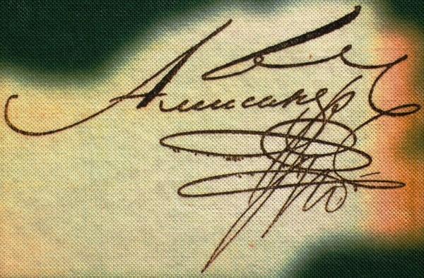 Автограф Александра Первого. Фото: Википедия