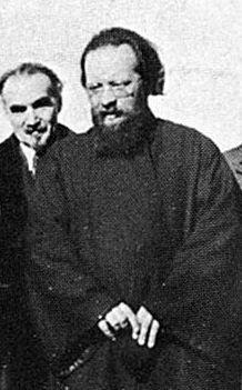 Священник Димитрий Клепинин
