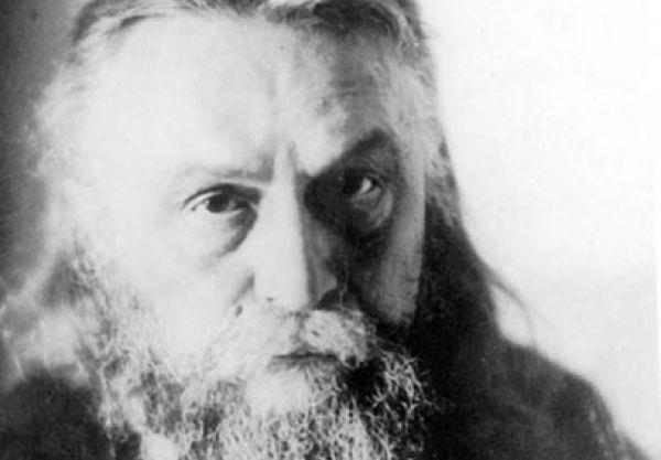 Свидетель Софии. Судьба протоиерея Сергия Булгакова