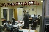 Школьница из Тюмени задержала вооруженного преступника
