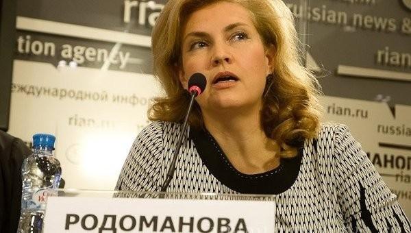 Наталья Родоманова
