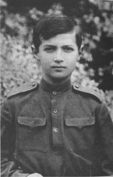 Цесаревич Алексей Романов
