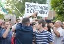 Противостояние на Торфянке: митинг прошел, на очереди – суд