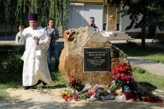 В Горловской епархии почтили память мирных жителей – жертв вооруженного конфликта на Украине