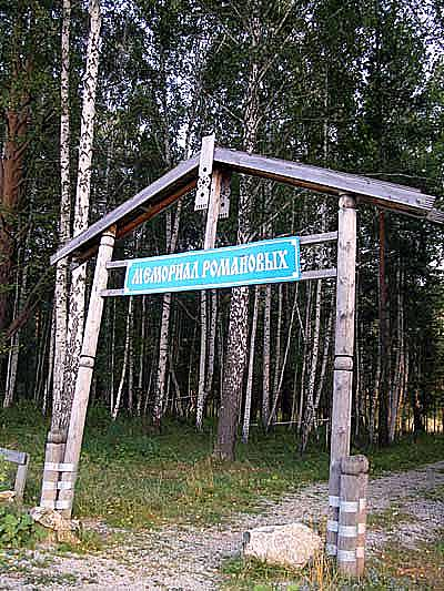 Фото: bergenschild.ru