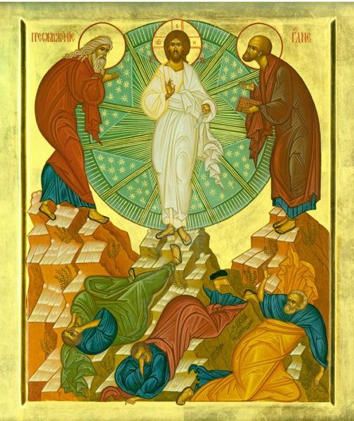 Церковные праздники - Преображение Господне