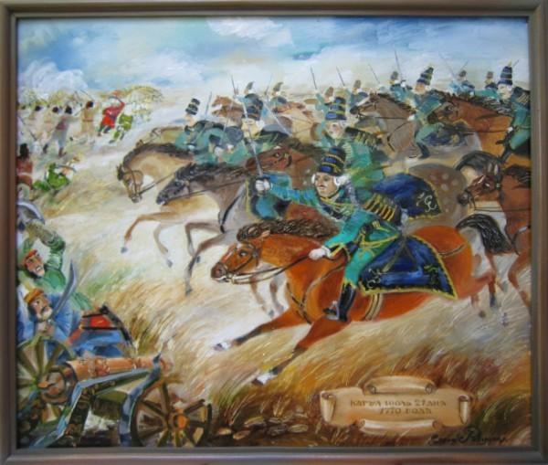 Елена Ревуцкая. Кагульская битва