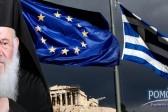 Архиепископ Афинский и всея Греции Иероним: Сейчас мы переживаем самые тяжелые времена в…