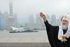 Китай наращивает связи с Россией – на очереди сфера религии
