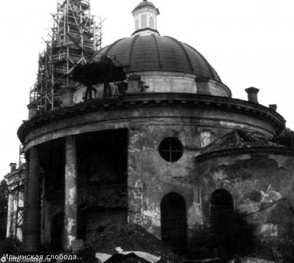 храм пророка Илии на Пороховых конец 70-х