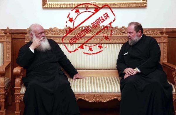 Архиепископ Афинский Иероним II требует немедленного возвращения в Грецию епископа Ахайского Афанасия