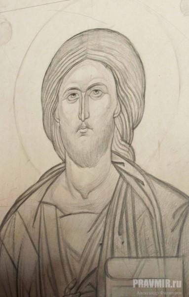 ikon (246)