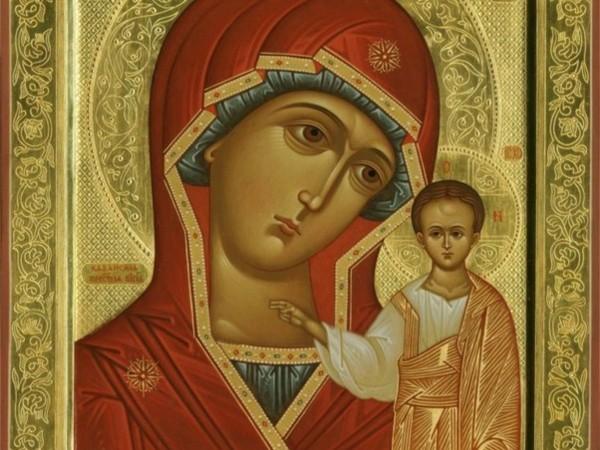 Картинки по запросу икону Пресвятой Богородицы