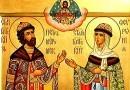 Брак по расчету? Размышления ко Дню семьи, любви и верности